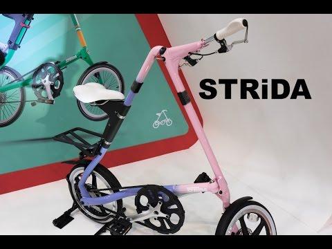 New STRiDA Folding Bikes for 2018 - STRiDA LT, STRiDA 5.0, STRiDA SX, STRiDA EVO, STRiDA C1